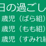 day_menu012