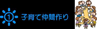 shien_center_1