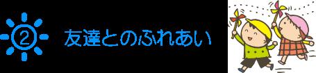 shien_center_2